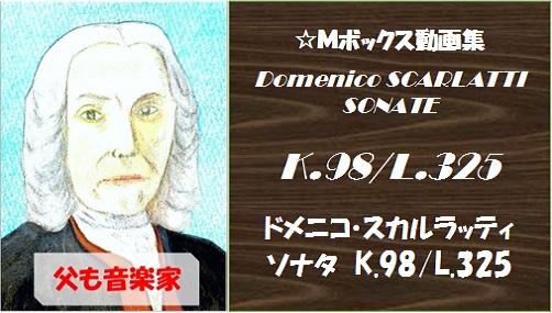 scarlatti K.98 L.325