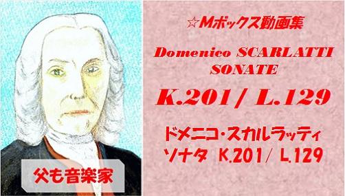 scarlatti K.201 L.129