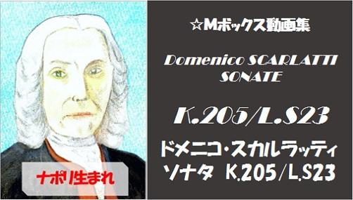 scarlatti K.205 L.S23