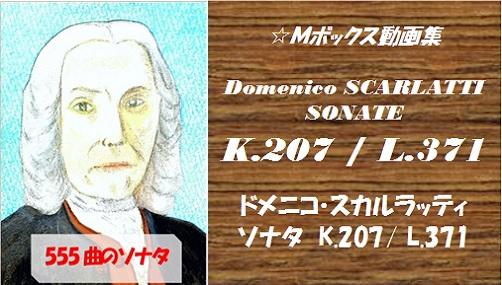 scarlatti K.207 L.371