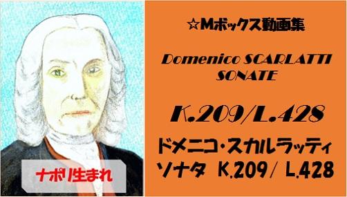 scarlatti K.209 L.428