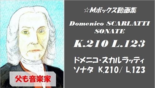 scarlatti K.210 L.123