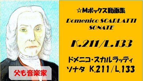 scarlatti K.211 L.133