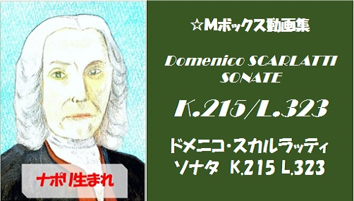 scarlatti K.215 L.323