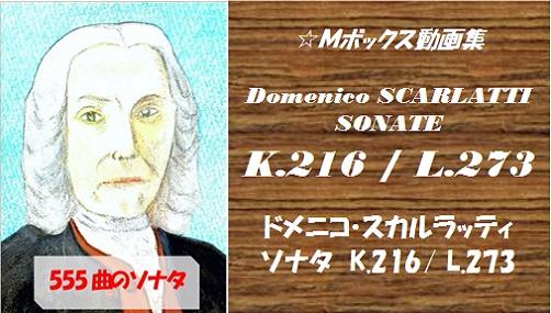 scarlatti K.216 L.273