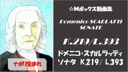 scarlatti K.219 L.393