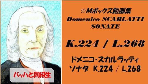 scarlatti K.224 L.268