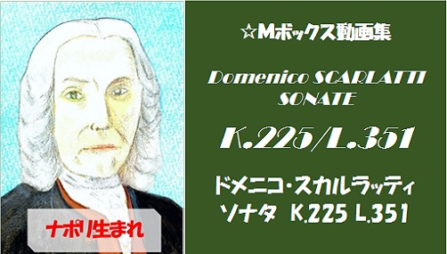 scarlatti K.225 L.351