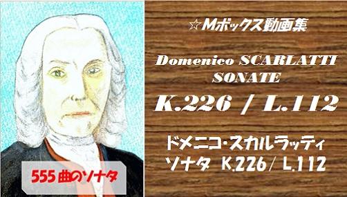 scarlatti K.226 L.112