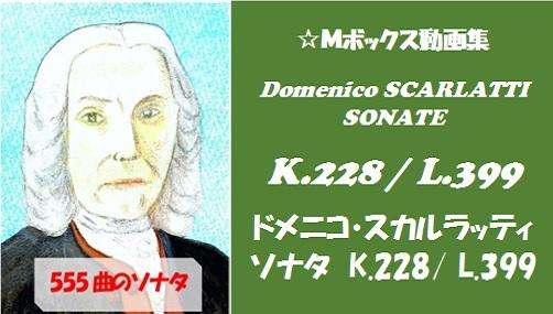 scarlatti K.228 L.399