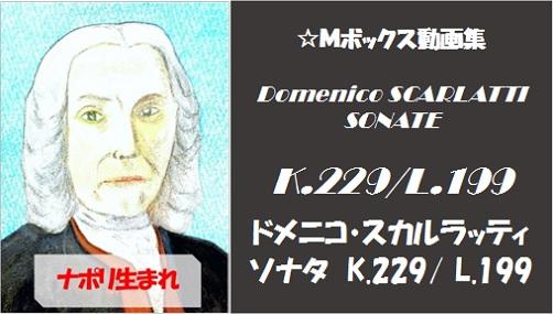 scarlatti K.229 L.199