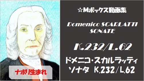 scarlatti K.232 L.62