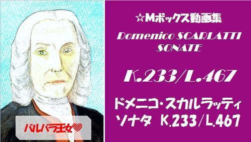 scarlatti K.233 L.467