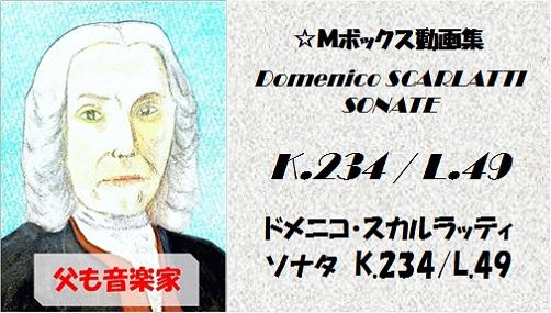 scarlatti K.234 L.49