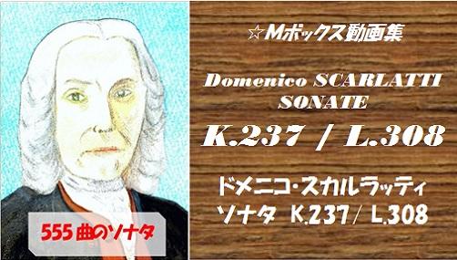 scarlatti K.237 L.308