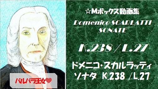scarlatti K.238 L.27