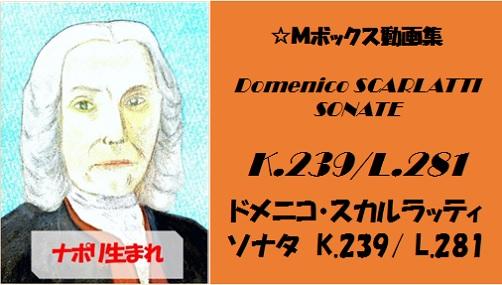 scarlatti K.239 L.281