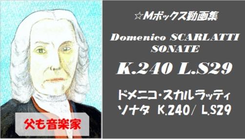 scarlatti K.240 L.S29