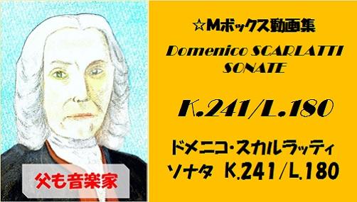 scarlatti K.241 L.180
