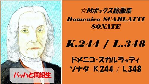 scarlatti K.244 L.348