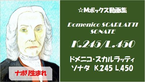 scarlatti K.245 L.450
