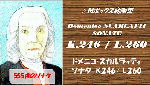 scarlatti K.246 L.260
