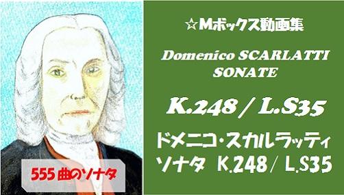 scarlatti K.248 L.S35