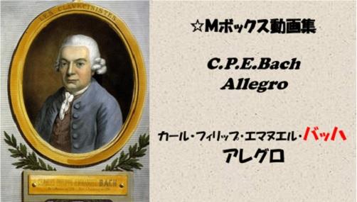 C.P.E.Bach Allegro