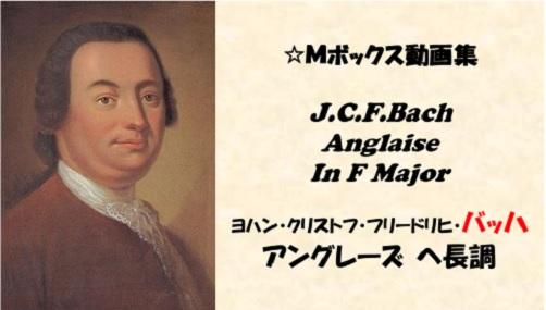 J.C.F.Bach Anglaise