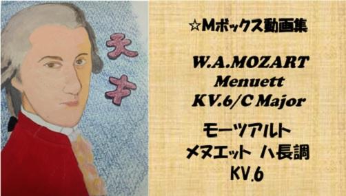 W.A.MOZART Menuetto KV.6 CMajor