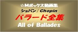 chopin Balldes