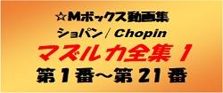 chopin mazurka#1