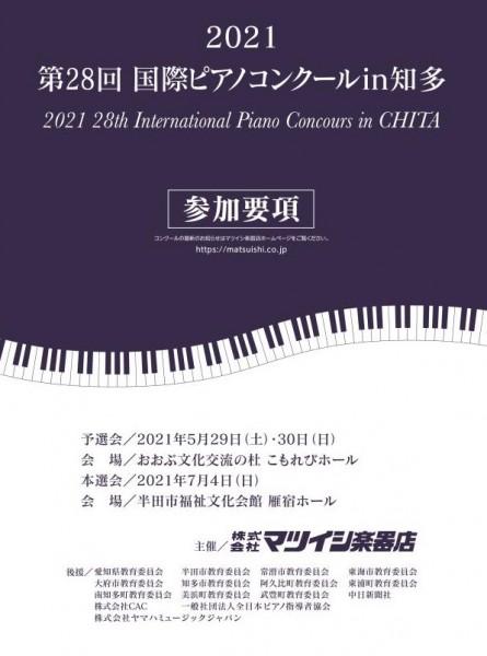 IJPC20211改